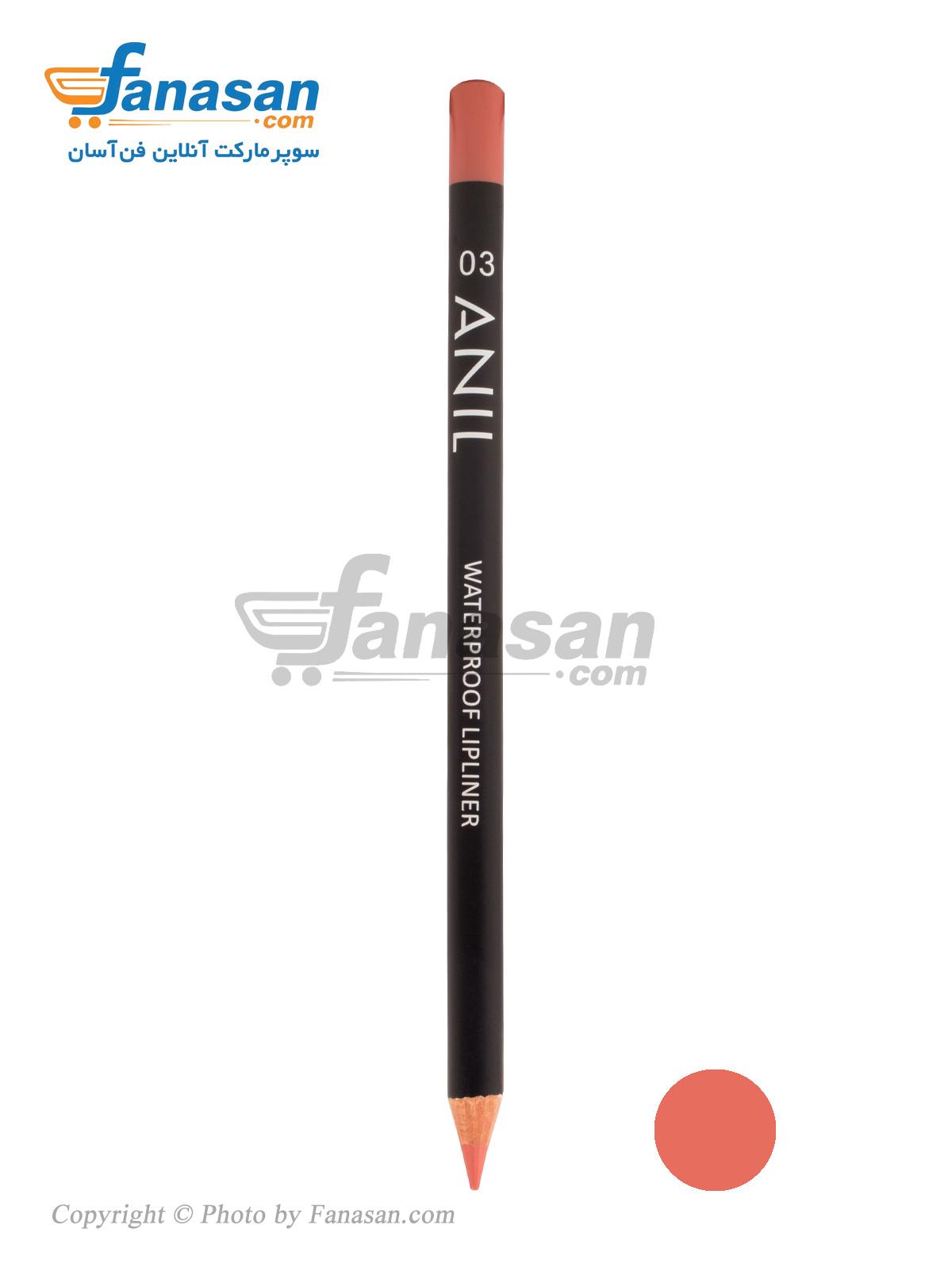 مداد لب Anil شماره 03