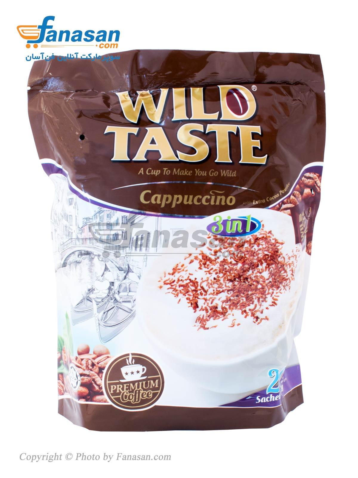 کاپوچینو وایلدتیست 3 در 1 همراه با کاکائو 20 عددی