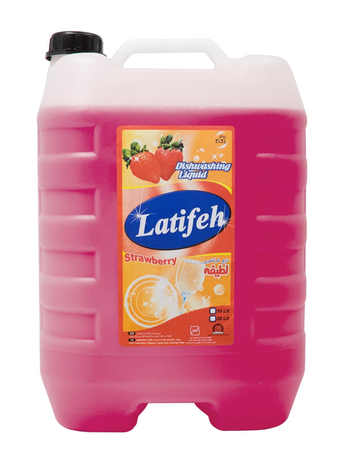 مایع ظرفشویی لطیفه با رایحه توت فرنگی 10 لیتر