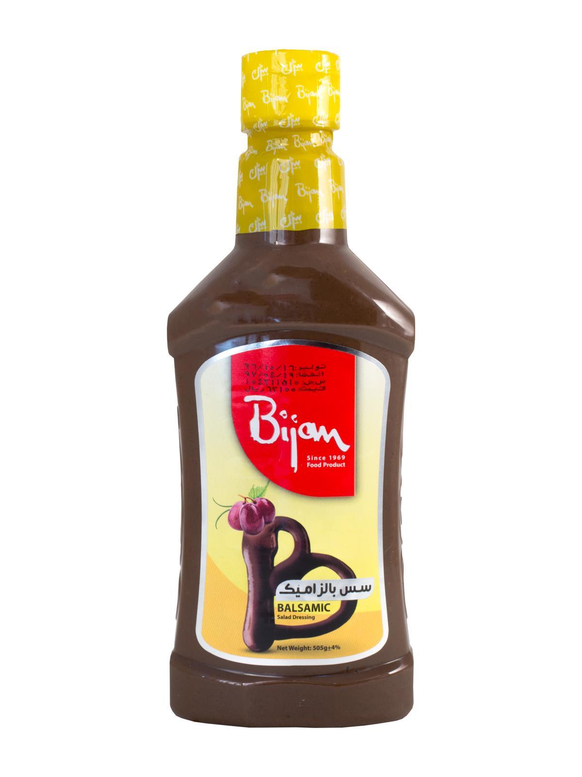 سس سالاد بالزامیک بیژن 505 گرم