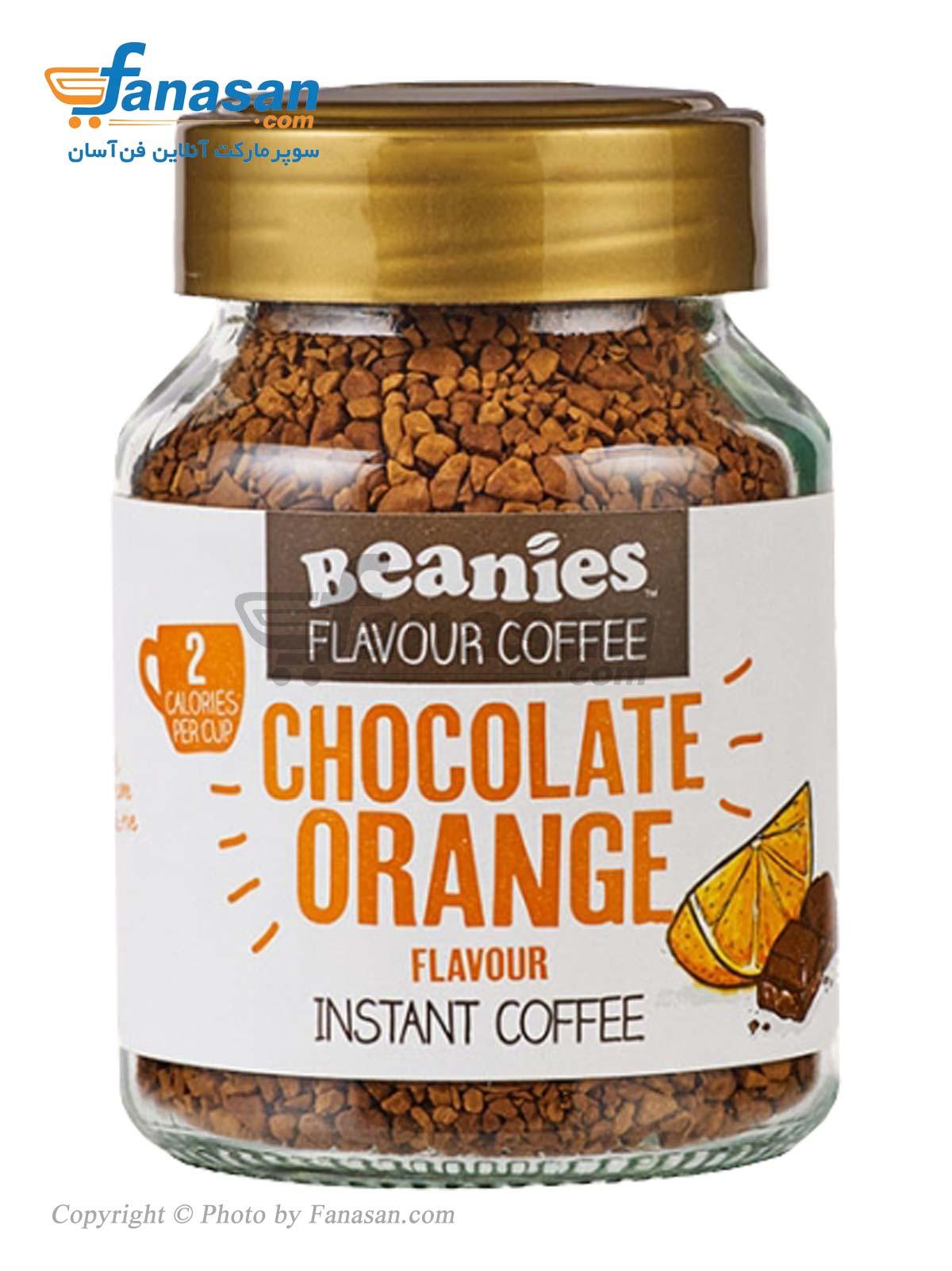قهوه فوری طعم دار شکلات پرتقال بینیز 50 گرم
