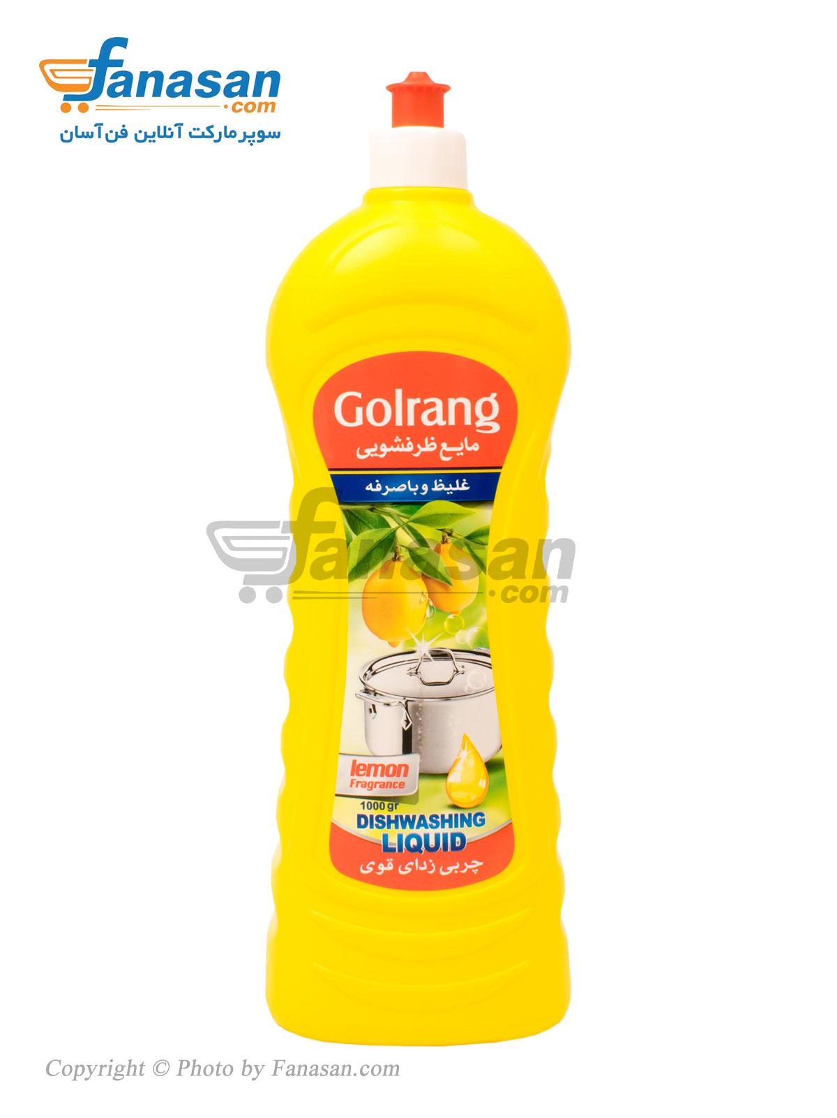 مایع ظرفشویی گلرنگ با رایحه لیمو 1000 گرم