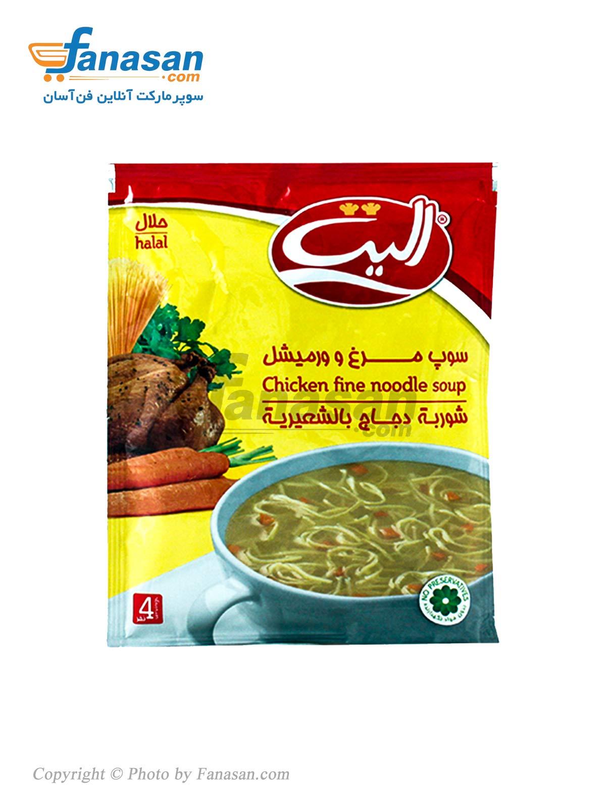 سوپ مرغ و ورمیشل الیت 65گرم