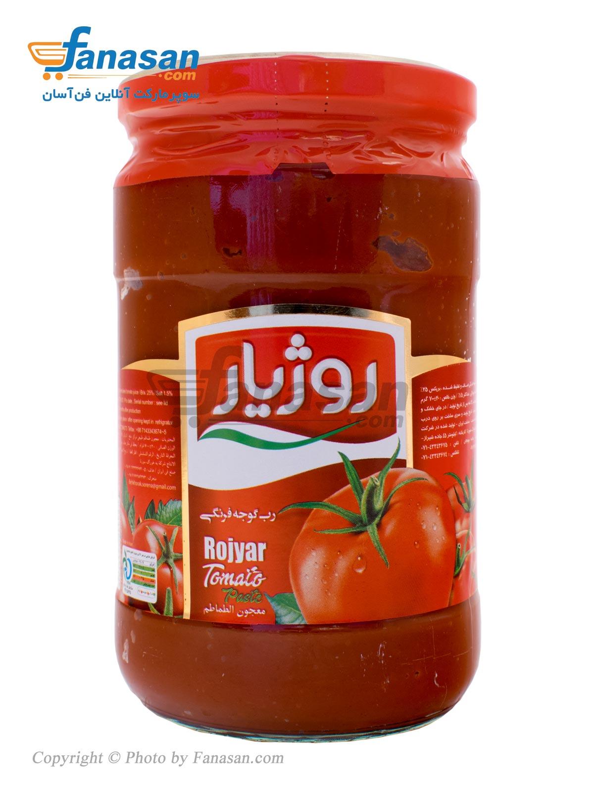 کنسرو رب گوجه فرنگی روژیار 700 گرم