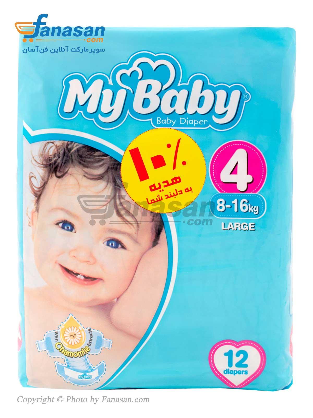 پوشک کامل بچه مای بیبی سایز 4 بزرگ 12 عددی به همراه 10 درصد هدیه