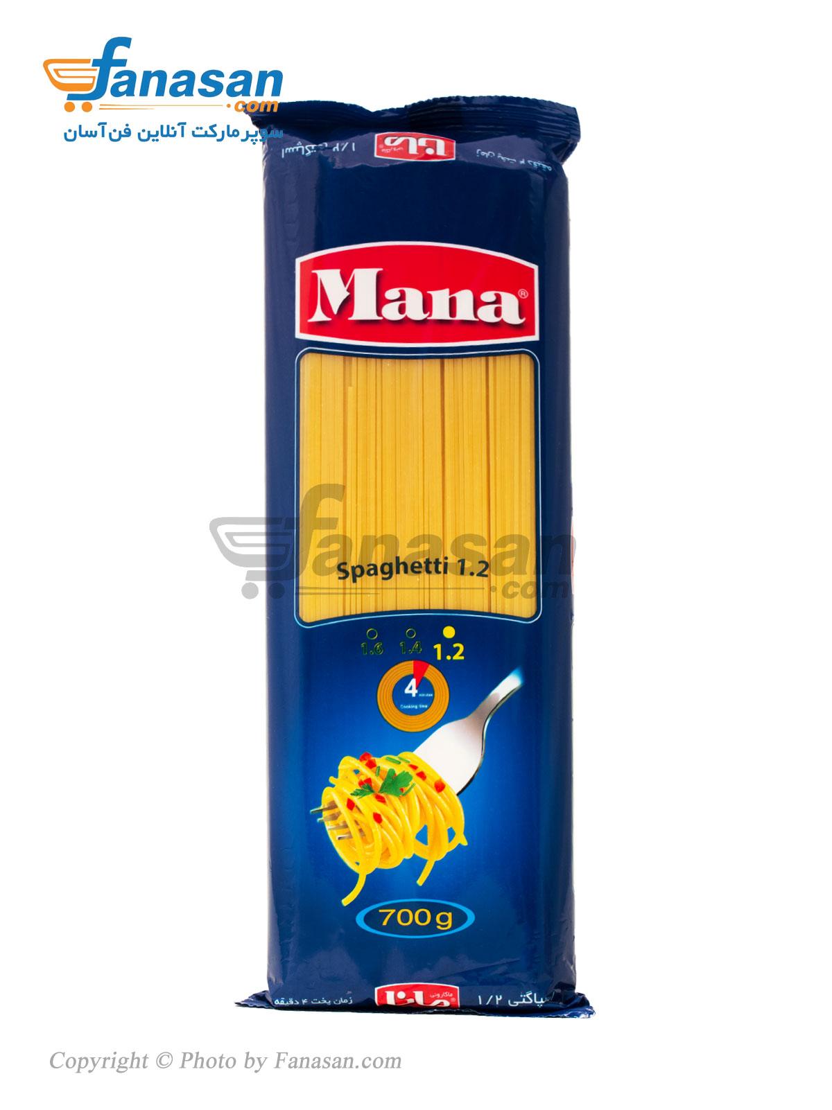 اسپاگتی 1/2 مانا با آرد سمولینا 700 گرم