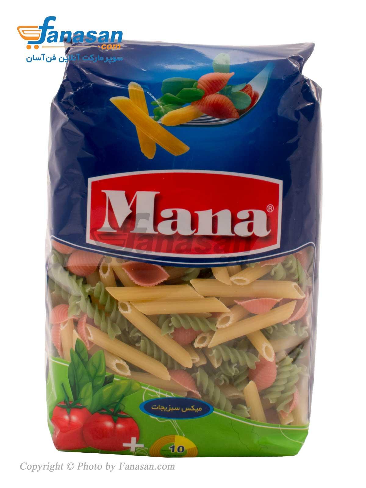 پاستا فرمی میکس سبزیجات مانا با آرد سمولینا 500 گرم