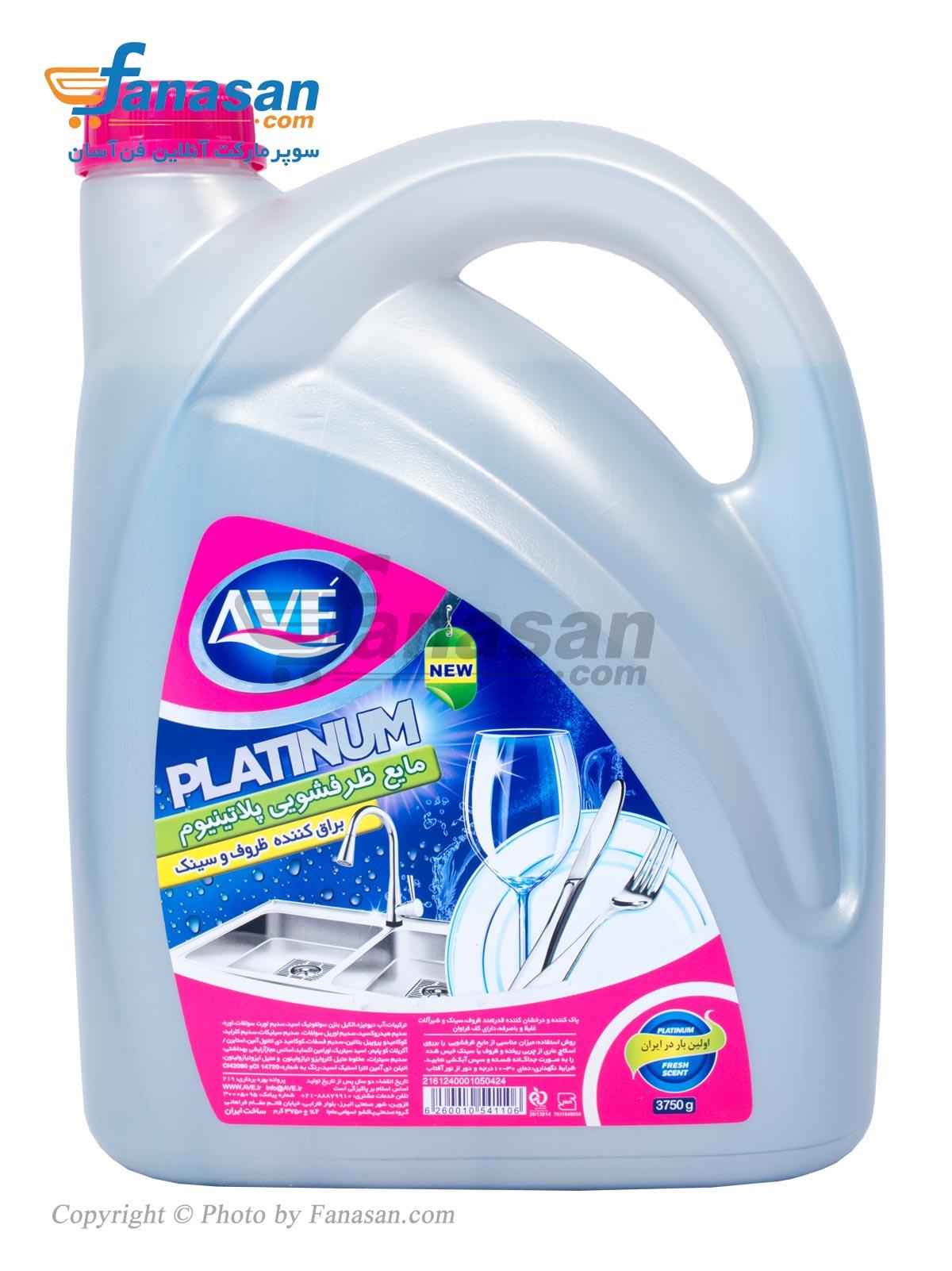 مایع ظرفشویی پلاتینیوم اوه پاک کننده ظروف سینک و شیرآلات 3750 گرم