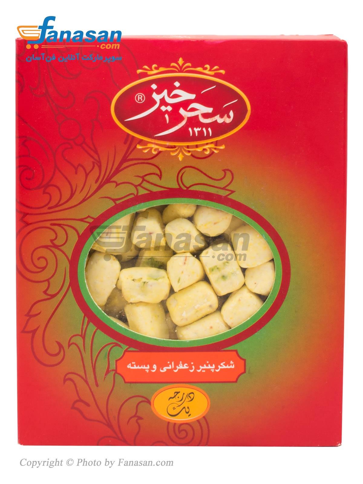 شکر پنیر زعفرانی و پسته سحرخیز 300 گرم