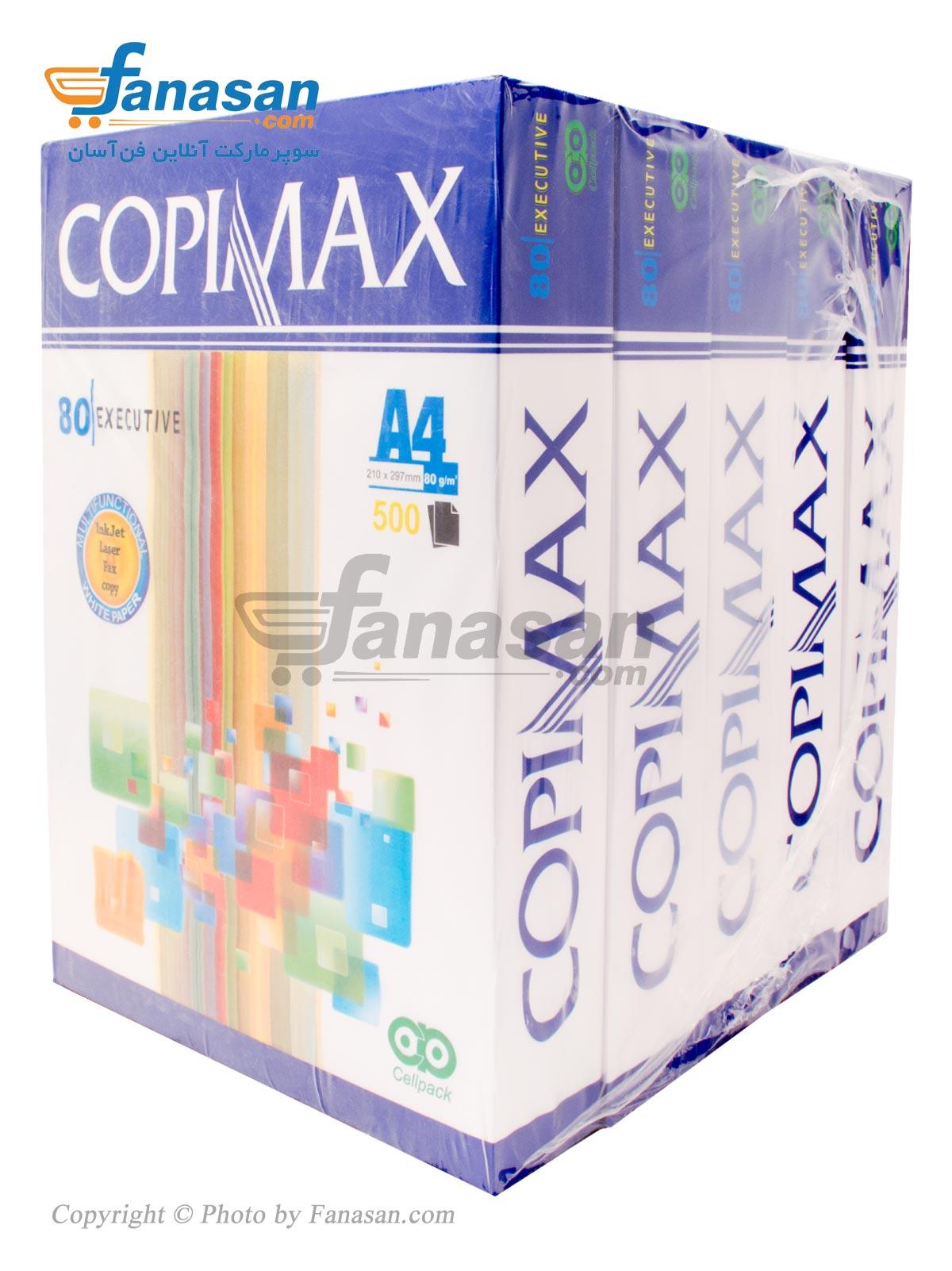 کاغذ A4 کپی مکس آبی وکیوم 2500 برگی