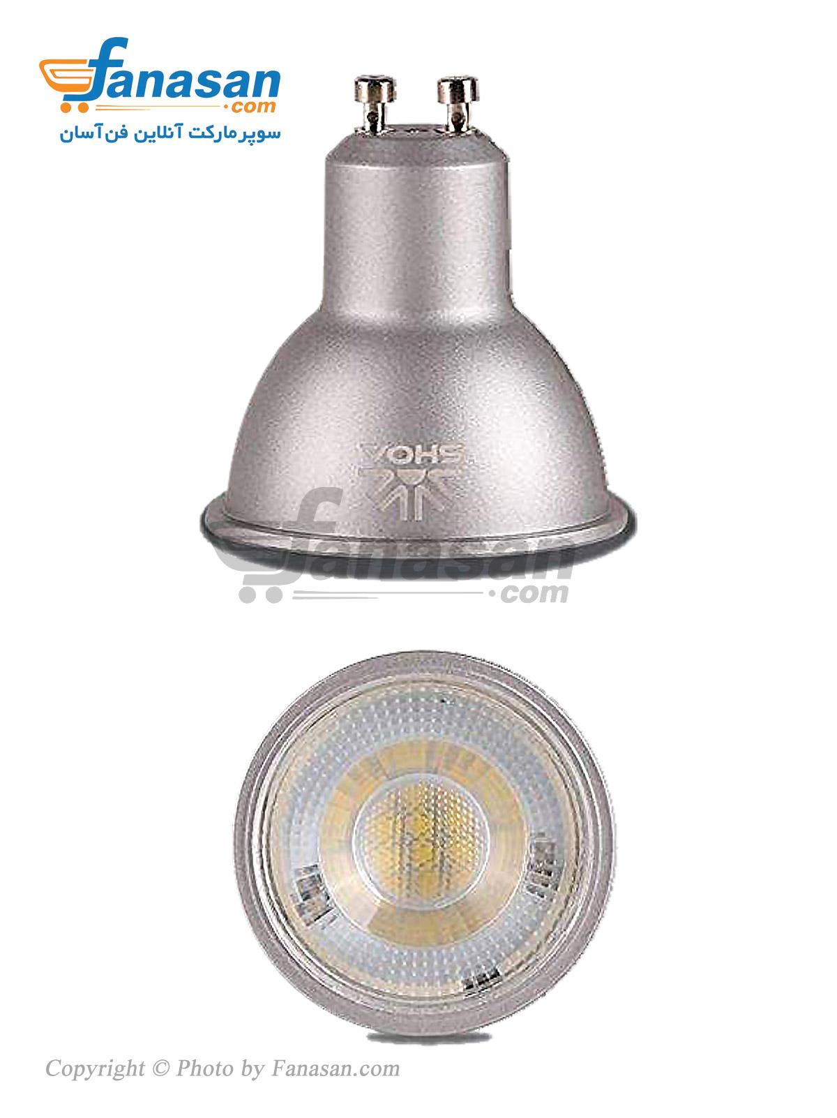 لامپ هالوژن آفتابی شعاع پایه GU10 اس ام دی 35 درجه 7 وات