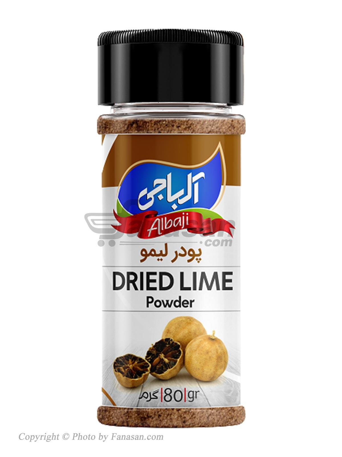 پودر لیمو آلباجی 80 گرم