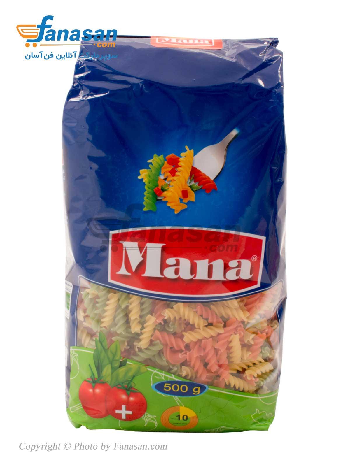 پاستا فرمی مته ای سبزیجات مانا با آرد سمولینا 500 گرم