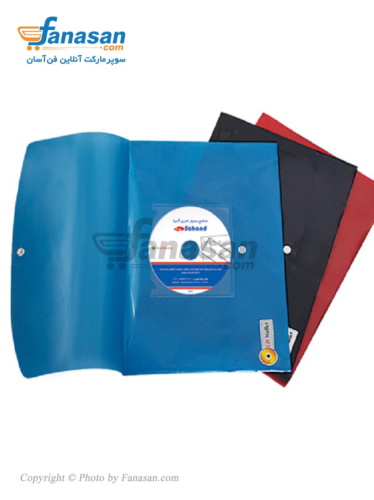 بسته 12 عددی پاکت دکمه دار سهند مدل سمیناری همراه با جای CD در رنگ های مختلف