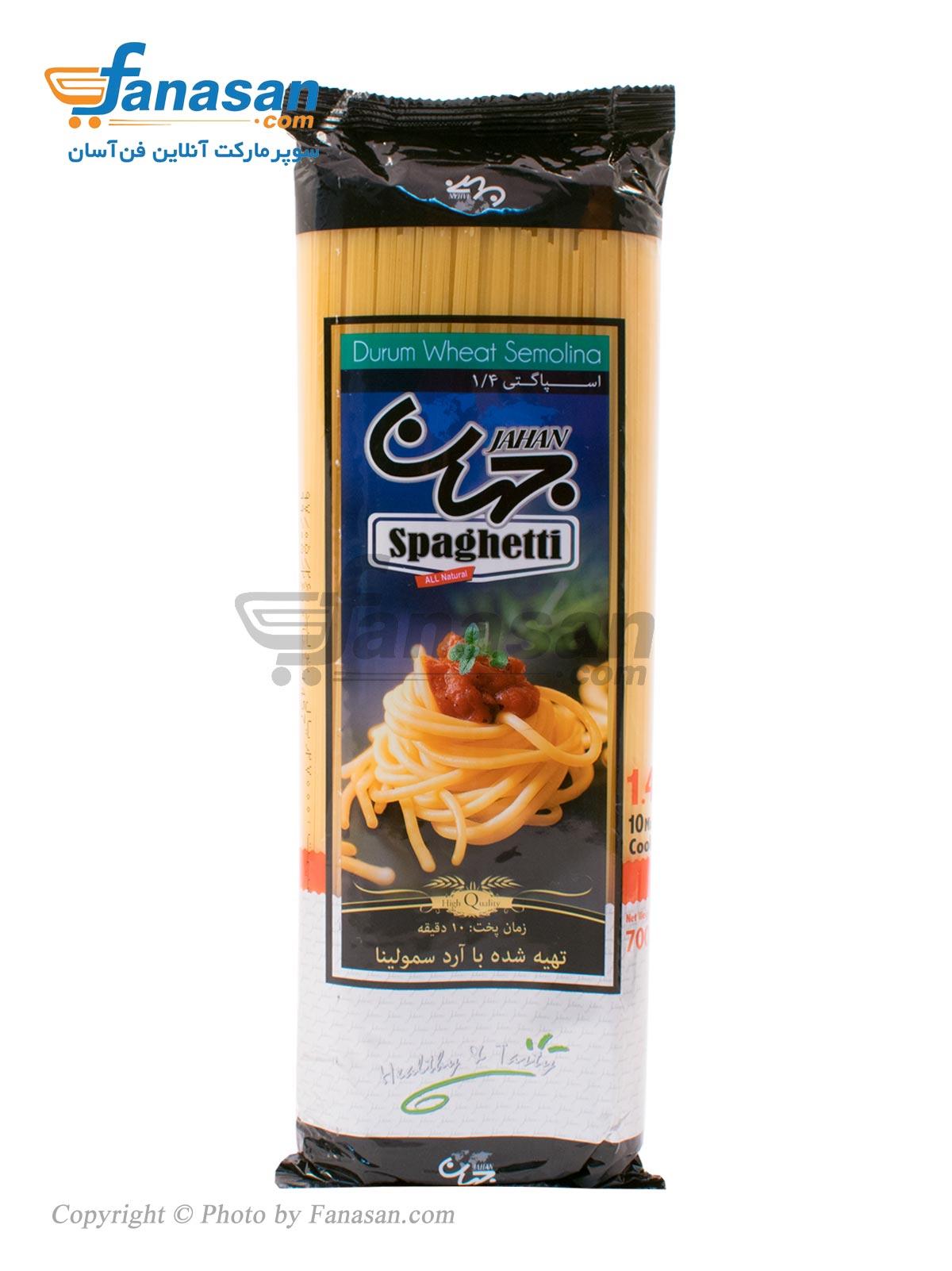 اسپاگتی 1/4 با آرد سمولینا جهان 700 گرم